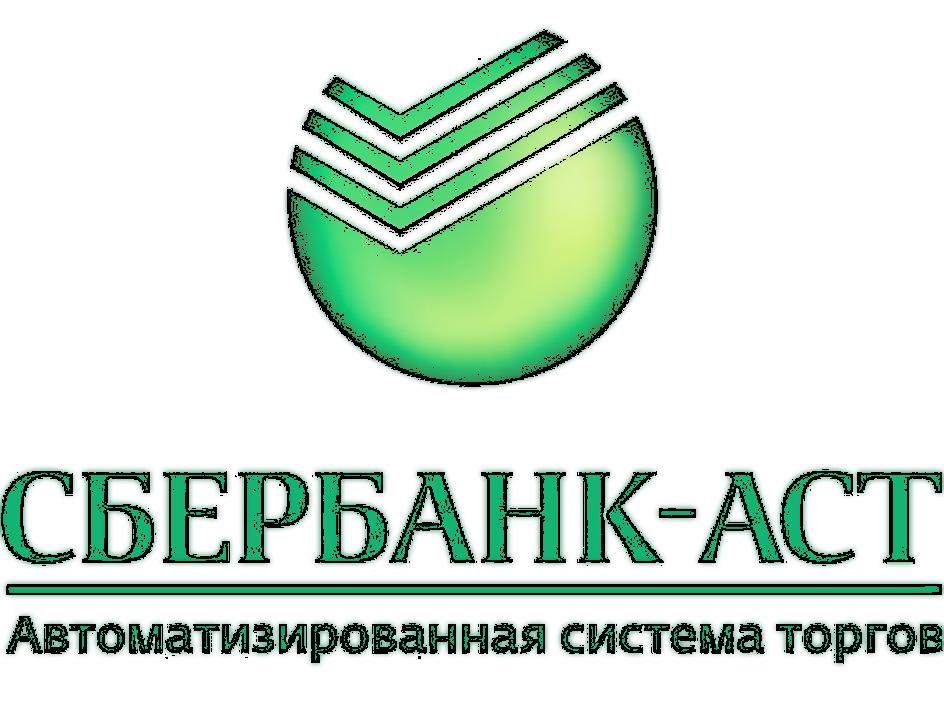 sberbank-ast_2